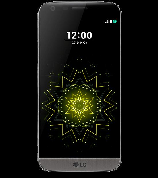 LG-G5-chic-sophistic
